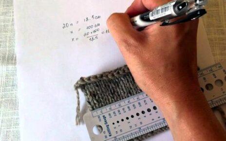 Расчет вязания спицами